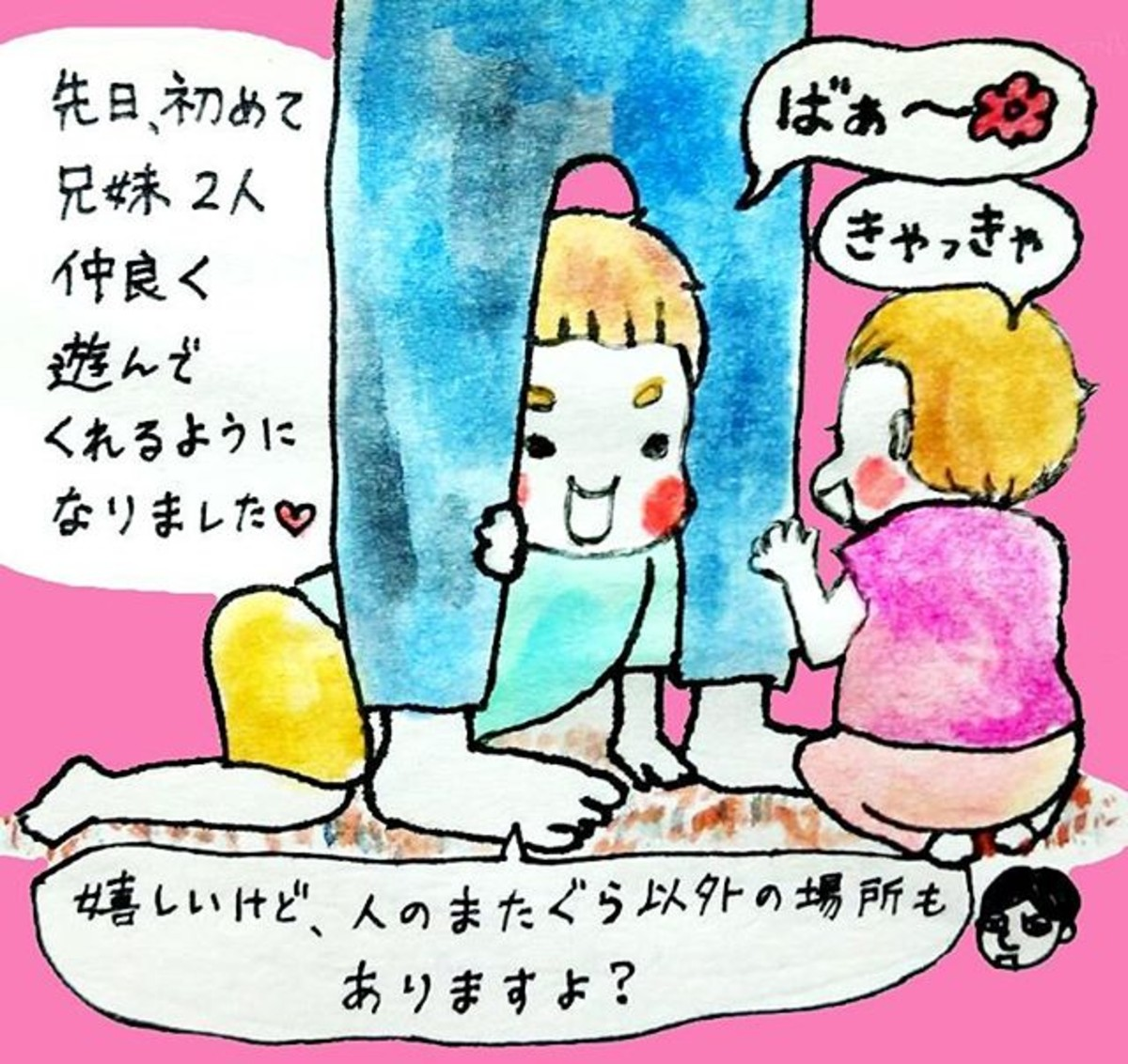ポップで可愛いイラストに癒される♡た~ぼ~(tabobobo)さんのインスタ