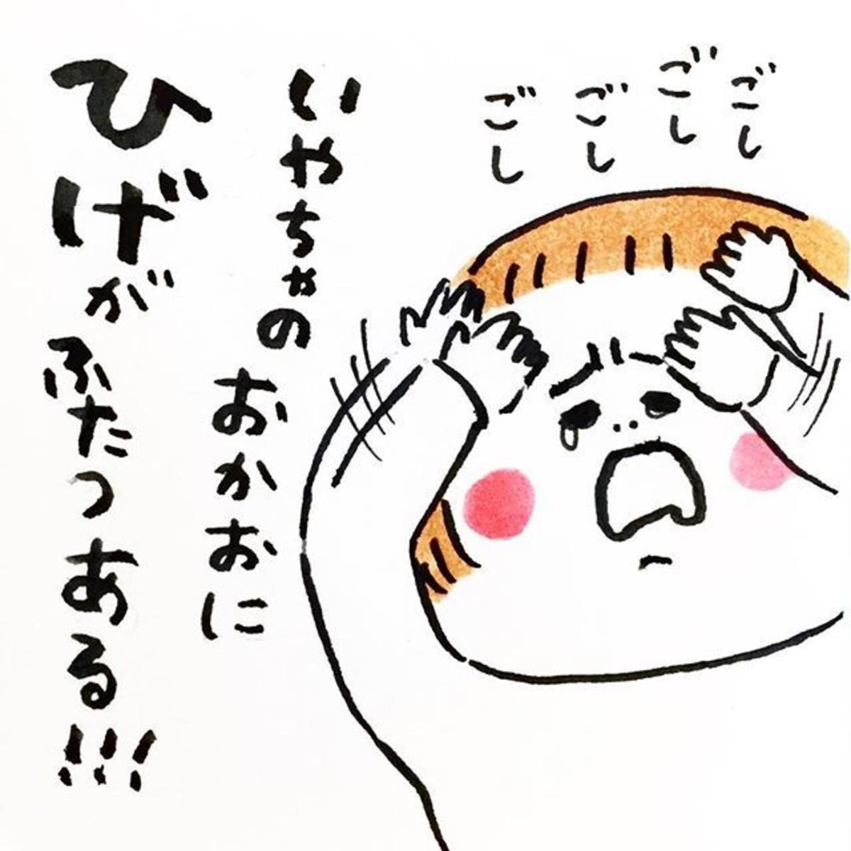 2ページ目) かわいいイラストに癒やされる!ヒビユウ(@hibi_yuu)さんと2
