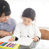 モンテッソーリ教育は小さい頃から学べる!教具などについても紹介します!