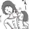 【子育て漫画】子育てあるある!?寝かしつけエピソード