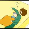 ベビーベッドで寝てくれない息子!ダブルのベッドに親子3人で寝ることはできる?