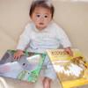 絵本は読んじゃダメ!幼児教育のプロが教える読み聞かせの真実