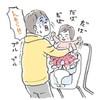 おませなムギちゃんと旦那さんのジワジワくるエピソードで大笑い!コイズミチアキさんのインスタ絵日記が面白すぎる