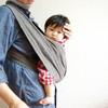 赤ちゃんを優しく包む抱っこ・おんぶ紐おすすめ5選