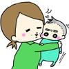 赤ちゃんだけでなくママにとっても良い刺激になる子育て支援センター!体験談