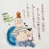 楽しそうな育児に憧れちゃう!まいこ(uchinokoto.y)さんのインスタ育児日記特集