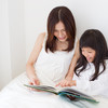「イヤイヤ期」の子どもが驚くほど素直になる?話題の絵本「いるよね~!こんなこ」