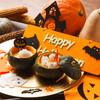 ハロウィンのお菓子を手作りしよう!かわいいハロウィンスイーツレシピ9選