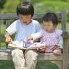 0歳~3歳におすすめの親子で楽しめる英語絵本!口コミで人気のおすすめ商品6選