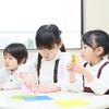 横浜市の幼稚園補助金制度とは?補助対象や手続き、補助金額まとめ