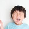 子供の歯並びを悪くしない方法は?知りたい5つのコツ