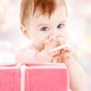 新米ママが出産祝いにプレゼントして欲しい赤ちゃんグッズ5選!離乳食調理セットや抱っこ紐など実用的なものを渡そう!