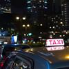 「奈良県」の陣痛タクシー