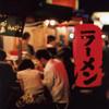 福岡市の子連れでランチ♪子供と楽しめるレストラン5選