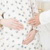 飯能産婦人科医院の口コミと体験談 埼玉県飯能市
