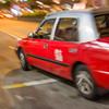 「山口県」の陣痛タクシー