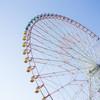 相模湖プレジャーフォレスト!神奈川県相模原市で子供と遊べるおすすめの施設紹介