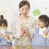 幼稚園・保育園紹介!大和小鳩幼稚園 (神奈川県大和市)