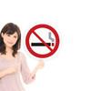非喫煙者は必見!メットライフ生命「スーパー割引定期保険」