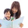 賢いママは選んでいる!0歳から始めるベビークモンで「伸びる子」に育てよう