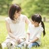 木下優樹菜さんは有り!親を「呼び捨て」「ちゃん付け」で呼ぶ子供は有り?無し?