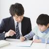 子供の学習塾・教室比較!費用はどれくらい?