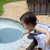 大きな噴水のシーソーに冒険遊び場まで!東京都町田市にある芹ヶ谷公園の魅力をご紹介
