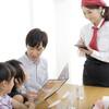 子供とおでかけしよう!便利なサービスを提供している飲食店情報サイト特集(首都圏編)