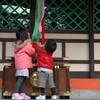 子供と初詣に行こう!京都の初詣スポット15選☆