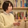 TBSドラマ「逃げ恥」にムズキュン♡星野源さんとガッキーの不思議な新婚生活って?