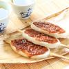 調理器具別の簡単なお餅の焼き方。冷凍したお餅の解凍方法と基本レシピ