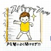 色鮮やかな子育て日記が話題!インスタで人気のmiho20141124さんの育児記録紹介