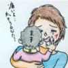 イラストと文書のコンビネーションが素敵!sunsunsun1206さんの育児漫画