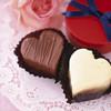 バンホーテンから新作も登場!手作りキットで子供と仲良くバレンタインのお菓子作り