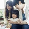 生命保険の解約返戻金とは?計算方法や税金との関係を解説