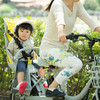子供を乗せるのに、おすすめ電動自転車5選!口コミも紹介