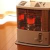 一番節約できる暖房器具は〇〇!種類別の電気代とおすすめ暖房器具20選