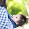 エルゴの次はこれ? 新生児からインサートなしで長く使える抱っこひも「リルベビー」