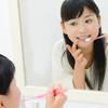 【歯周病】歯を失う前に気づきたい! 歯周病の初期症状とは?