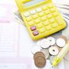 月に-〇円!?お金のやりくりは買い物を工夫から始める節約術をご紹介
