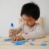 子供を知るきっかけに!発達障がいのある子供が楽しめる遊びをご紹介