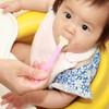 赤ちゃんが自分で食べられる!離乳食グッズのモグフィをご紹介