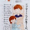 女子力高め1才児&イクメン4才児!midori(@greentea1117)さんの育児&闘病記