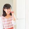 虫歯の放置はリスクが高い、妊娠をきっかけに歯科健診の習慣を
