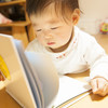 0歳〜1歳の子供におすすめ!知育絵本を通して、親子の時間を大切に!