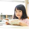 懐かしい気持ちに!教科書に載っている魅力的な児童書の数々