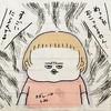 かわいいのに笑っちゃう!?ヒビユウ(@hibi_yuu)さんの育児日記
