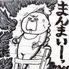 インスタで大人気、ヒビユウ(hibi_yuu)さんの育児日記