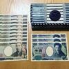 家族4人で1日3,000円、年間貯蓄100万円!kaasankakei365さんの家計管理