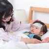 おたふく風邪(流行性耳下腺炎)とは?感染経路や症状、予防接種